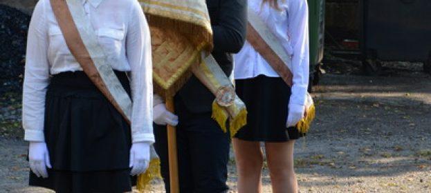 Zakwaterowanie w Internacie / Inauguracja Roku Szkolnego