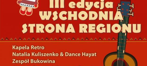 """Festiwal """"Wschodnia strona regionu 2021"""""""